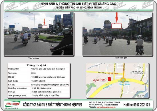 vòng xoay Hàng Xanh - Điện Biên Phủ - Bình Thạnh Tp HCM - BẢNG QUẢNG CÁO VINA BRAND
