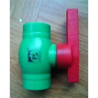Ống nước và phụ kiện PPR FS