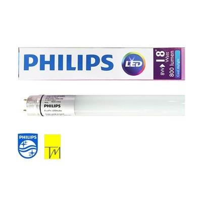 Đèn Philips tuýp EcoFit LED tube 0.6m  Den Philips tuyp EcoFit LED tube 0.6m