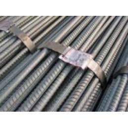 Thép thanh vằn xây dựng