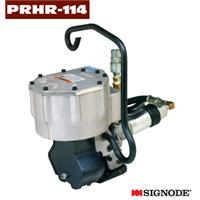 Dụng cụ đai thép dùng khí nén PRHR-114