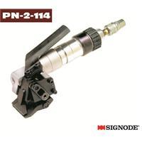 Dụng cụ đai thép dùng khí nén PN-2-114