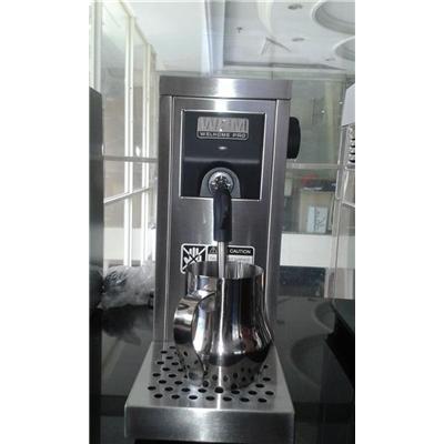 Máy đánh sữa Welhome Pro