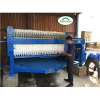 Máy ép bùn xử lý nước thải