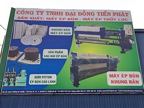 Sản xuất máy ép bùn – máy ép thuỷ lực
