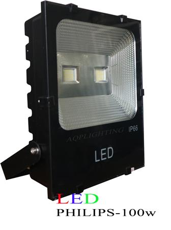 Đèn pha 100w - Philips
