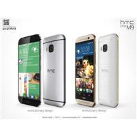 HTC ONE M9 32GB ĐỦ MÀU ĐỒNG GIÁ 4.900.000 VND_BẢO HÀNH 1 NĂM BAO ĐỔI 07 HỘP PHỤ KIỆN FULLBOX