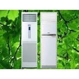 Máy lạnh tủ đứng KENDO KDF/KDO-C036  May lanh tu dung KENDO KDF/KDO-C036