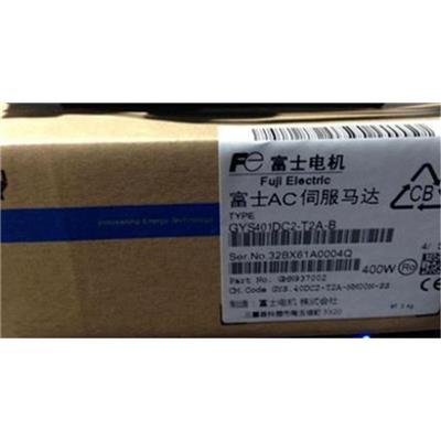 Motor servo Fuji GYS751DC2-T2A-B  Motor servo Fuji GYS751DC2-T2A-B
