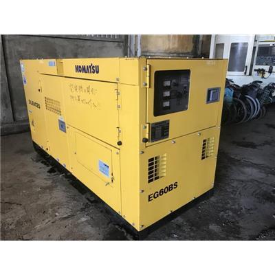 Máy phát điện KOMATSU EG60BS  May phat dien KOMATSU EG60BS