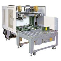 MODEL CXFE (Chali - Tự động dán 04 cạnh thùng carton)