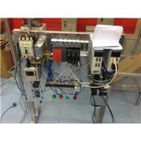 Mở lớp Lập trình Mạng SSCNET điều khiển Motor Servo MR-J2S-B - Đào tạo cho Nhà máy theo yêu cầu.