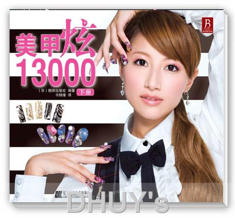 Nail catalogue 13000