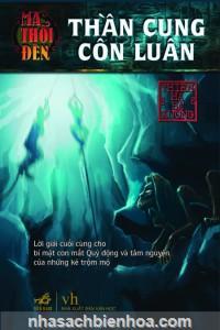 Ma thổi đèn 4: Thần cung Côn Luân