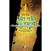 Mật mã Tây Tạng 7