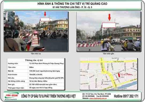 Pano ốp tường tại 81 Hải Thượng Lãn Ông, Quận 5, Tp HCM  Pano op tuong tai 81 Hai Thuong Lan Ong, Quan 5, Tp HCM
