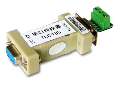 Bộ chuyển đổi tín hiệu RS232/485