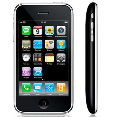 Apple Iphone 3G 8GB( Củ)  Apple Iphone 3G 8GB( Cu)