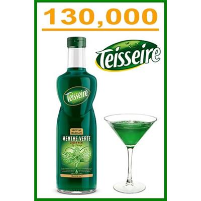 TEISSEIRE Syrup - Greenmint 70 cl