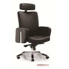 Ghế dành cho sếp 1RH2027-L1