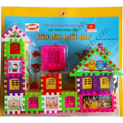 Đồ chơi trẻ em an toàn Lâu đài tuổi thơ