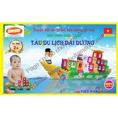 Đồ chơi trẻ em an toàn tàu du lịch đại dương