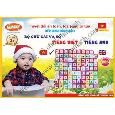 Đồ chơi trẻ em an toàn bộ chữ cái và số tiếng việt
