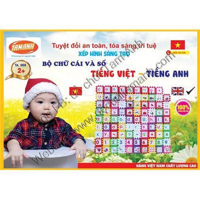 Đồ chơi trẻ em an toàn bộ chữ cái và số tiếng anh