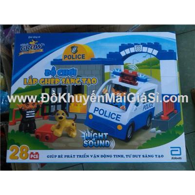 Bộ đồ chơi lắp ghép sáng tạo Abbott Grow 28 miếng