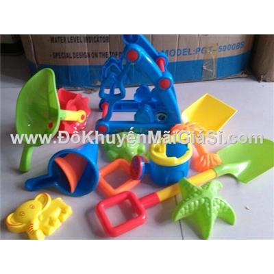 Bộ đồ chơi xúc cát đi biển (lớn) 10 món cho bé Dumex tặng