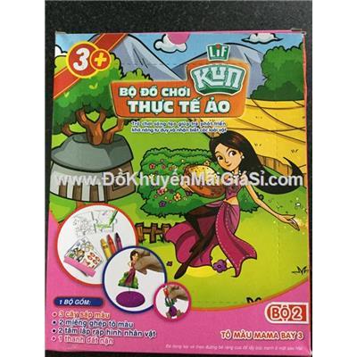 Bộ đồ chơi Kun thực tế ảo cho bé gái