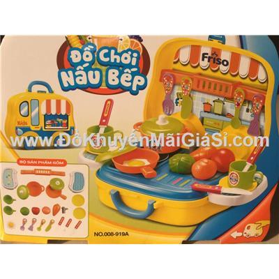 Bộ đồ chơi nấu ăn Friso bằng nhựa kèm vali có bánh xe và quai xách - NO.008-919A
