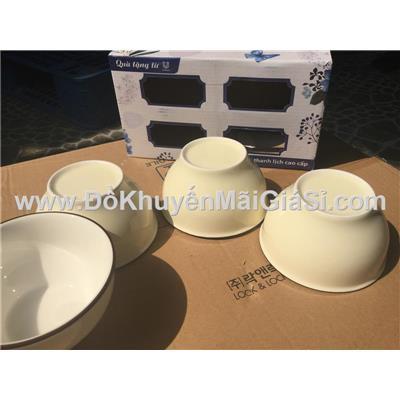 Bộ 4 chén sứ tráng men màu vàng kem pastel Unilever tặng có hộp - Kt chén: (11.2 x 6.2 x 6.2) cm