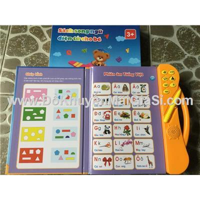 Sách song ngữ điện tử Similac IQ4 cho bé, kèm pin - Kt: (25 x 23) cm