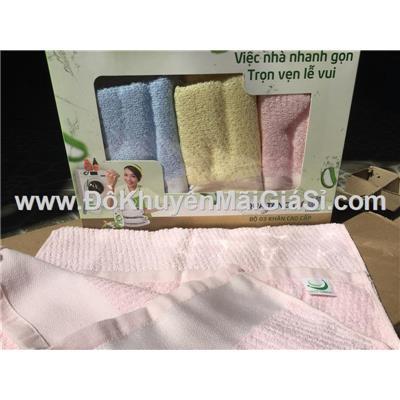 Bộ 3 khăn Sunlight gân chéo 3 màu - Kt khăn: (65 x 35) cm
