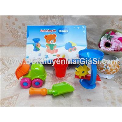 Bộ đồ chơi xúc cát Huggies 4 món