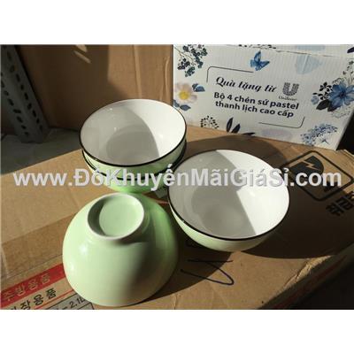Bộ 4 chén sứ tráng men màu xanh ngọc pastel Unilever tặng có hộp - Kt chén: (11.5 x 5 x 5) cm  Bo 4 chen su trang men mau xanh ngoc pastel Unilever tang co hop - Kt chen: (11.5 x 5 x 5) cm