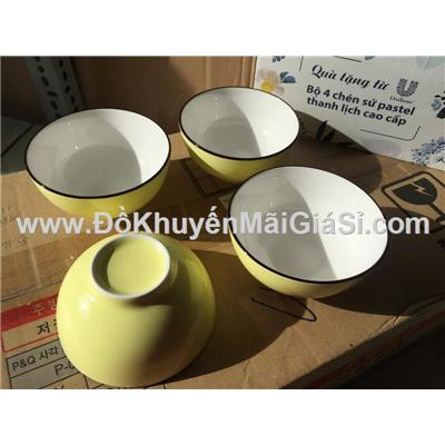 Bộ 4 chén sứ tráng men màu vàng pastel Unilever tặng có hộp - Kt chén: (11.5 x 5 x 5) cm