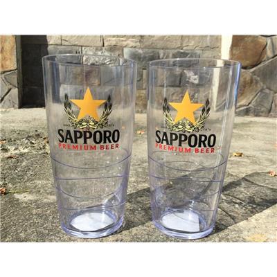Bộ 2 ly nhựa cao cấp Lock&Lock LSC741N dung tích ly 530 ml - Bia Sapporo tặng