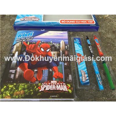 Bộ dụng cụ học tập Dutch Lady 4 món cho bé trai - Hoạt hình Marvel