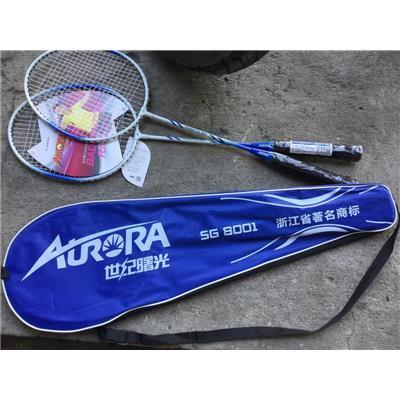 Bộ vợt cầu lông Aurora 8001 kèm túi đựng