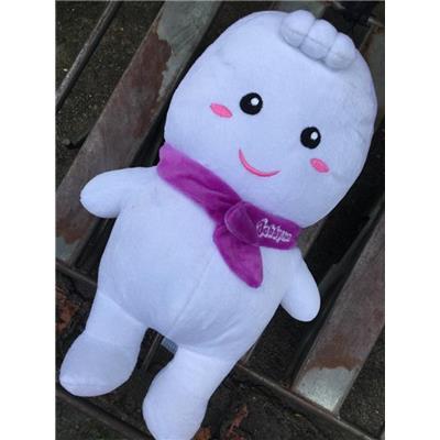 Em bé Bobby Chan nhồi bông thắt nơ tím siêu xinh - Kt: (45 x 28 x 15) cm