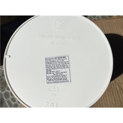 Sọt đựng rác nhựa Sunlight 3.6 lít có móc treo - Kt: (23 x 23 x 25.5) cm - Màu trắng có hoa  Sot dung rac nhua Sunlight 3.6 lit co moc treo - Kt: (23 x 23 x 25.5) cm - Mau trang co hoa