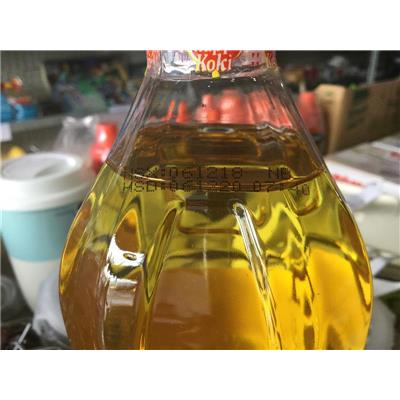 Chai dầu ăn Happi Koki 1 lít - Date: 12/ 2020