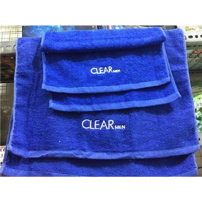 Bộ 2 khăn Clear MEN màu XANH DƯƠNG - Kt: (80x50, 75x35) cm