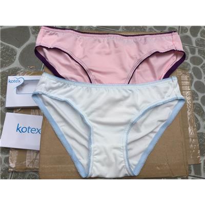 Set 2 quần lót Vera - SIZE L (1 màu trắng và 1 màu NGẪU NHIÊN)