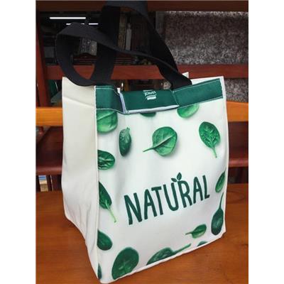 Túi giữ nhiệt Knorr NATURAL LÁ XANH hình hộp chữ nhật đứng - Kt: (23 x 20.5 x 16) cm