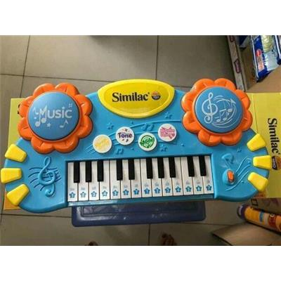 Đồ chơi đàn Organ gấu IQ SIMILAC + pin - Kt: (46 x 20 x 6) cm