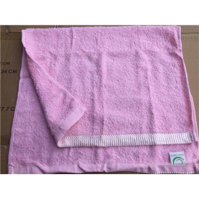Khăn Best Comfort HỒNG (60x35) cm