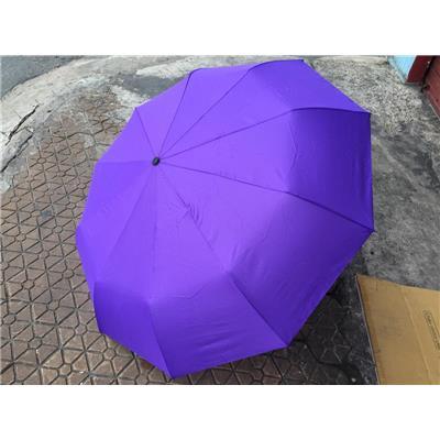 Dù Cấm Tay Tự Gấp - Mở 2 Chiều Kiểu Nhật, Có Dây Xách - Đk: 105 cm